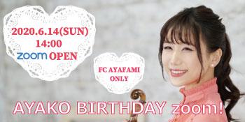 AYAKO BIRTHDAY zoom!バナー