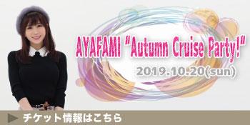 banner AYAFAMI CRUISE191020