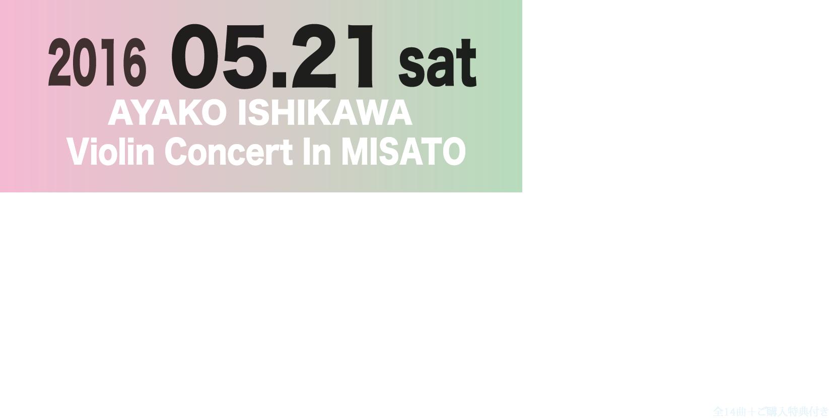 http://ayako-ishikawa.com/schedule/%E3%81%BF%E3%81%95%E3%81%A8.png