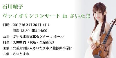 saitama-01.png
