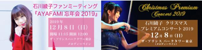 スクリーンショット 2019-10-24 10.37.06.png