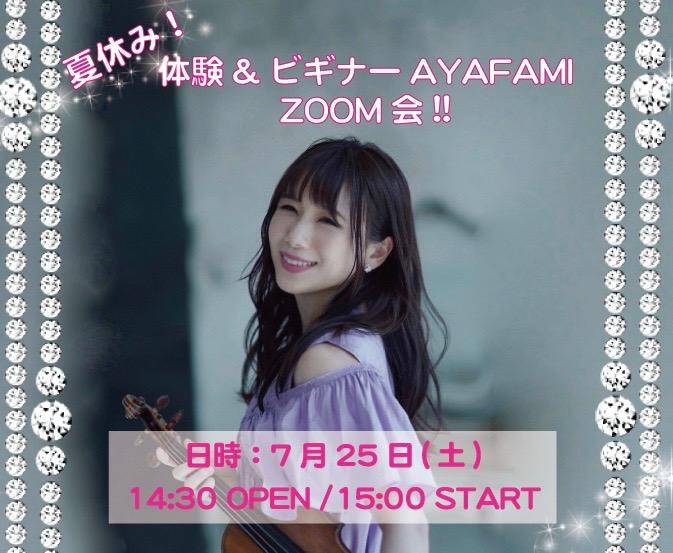 7-25-zoom2 2.jpg