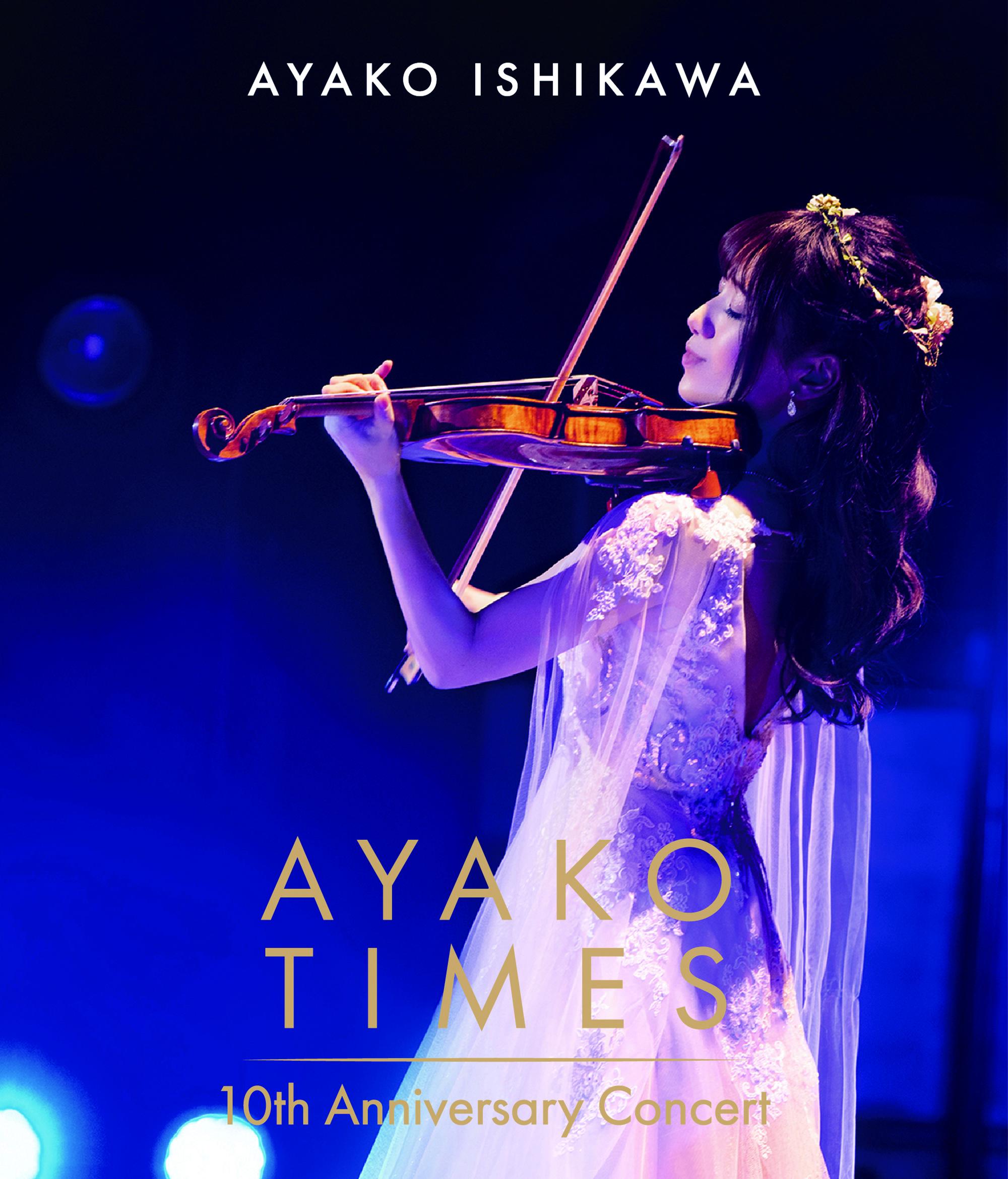 AT_concert_jacket_Blu-ray_web_0303_CMYK.jpg