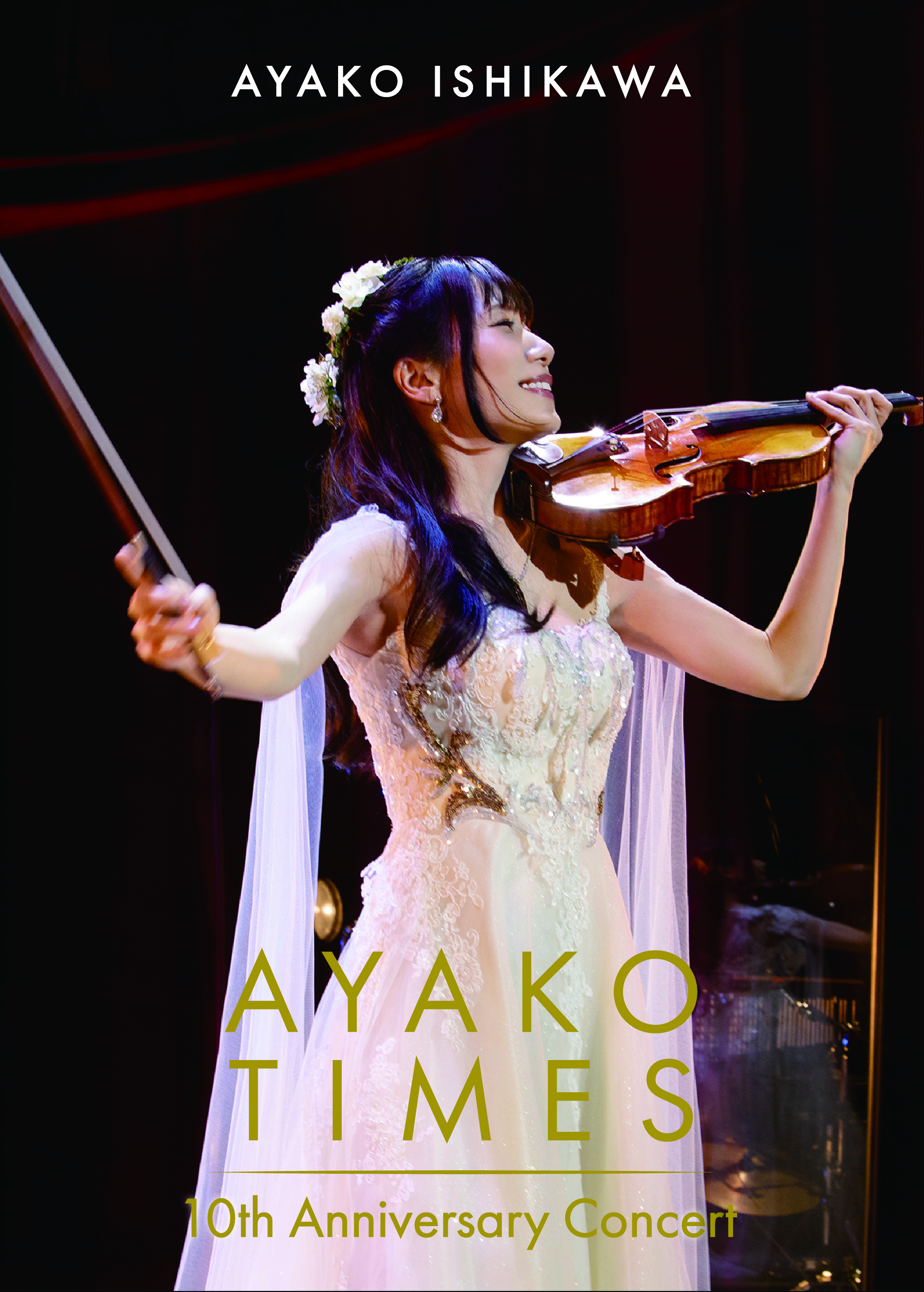 AT_concert_jacket_DVD_web_0303_CMYK.jpg