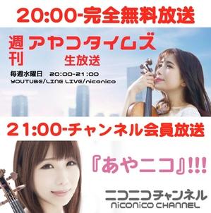 週刊AYAKOとニコニコの日-thumb-300x302-7353.jpgのサムネール画像